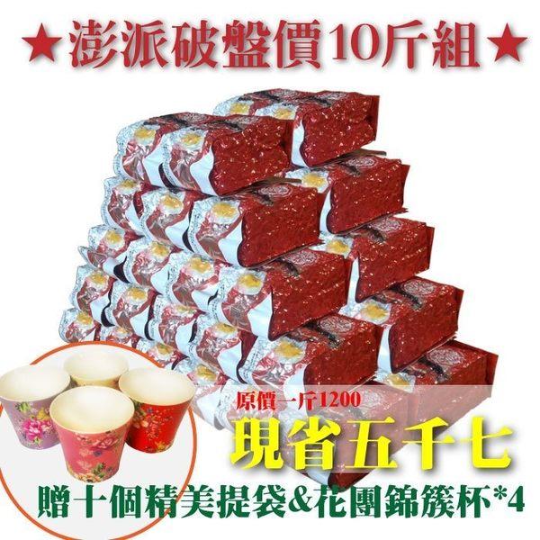 【名池茶業】 阿里山梅山鄉烏龍茶10斤!超低批發價,贈送提袋x10
