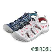 U25-29331 女款護趾涼鞋  女款幾何圖形撞色束帶休閒護趾涼鞋/運動涼鞋/溯溪鞋【GREEN PHOENIX】