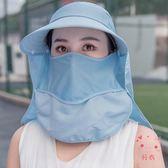 遮陽帽防曬帽子女戶外夏季遮陽大沿出游騎車遮臉防紫外線空頂遮陽帽(一件免運)