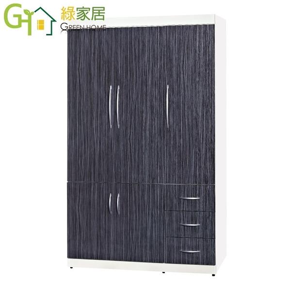 【綠家居】亞德 環保4尺南亞塑鋼五門三抽高衣櫃/收納櫃
