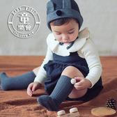 襪子 兒童 球球 花紋 純色 寶寶 中筒襪 BW