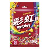 Skittles彩虹糖家庭號-混合水果口味135g【愛買】