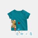 兒童短袖T恤男女寶寶半袖夏裝純棉上衣【奇趣小屋】