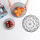 水果盤瀝水籃北歐簡約零食果盤創意客廳家用【極簡生活館】