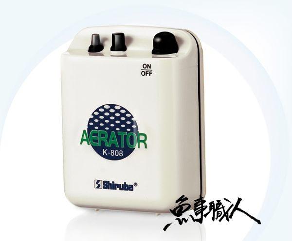 銀箭 Shiruba【乾電池 防水 單孔打氣機】【K808】 裝電池 停電 打氣機 空氣幫浦 不斷電 魚事職人