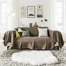 現貨 沙發墊沙發套沙發罩全蓋沙發蓋布巾簡約【雲木】