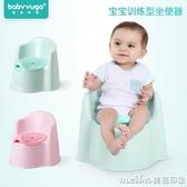 寶貝時代兒童坐便器男寶寶馬桶坐便器女嬰幼兒寶寶尿盆小孩坐便凳QM 美芭