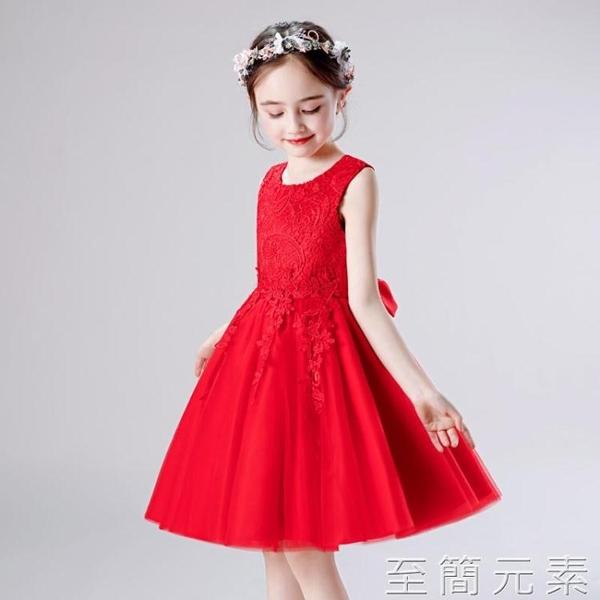 女童蕾絲公主裙兒童白色紗裙小女孩洋裝洋氣禮服裙子主持服夏裝