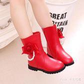 女童高筒靴 靴子秋冬韓版童鞋馬丁單靴長靴兒童鞋子雪地靴 nm8566【Pink中大尺碼】