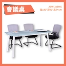 A9W-3x6MG 會議桌 強化霧玻 洽談桌 辦公桌 不含椅子 學校 公司 補習班 書桌 多功能桌 桌子