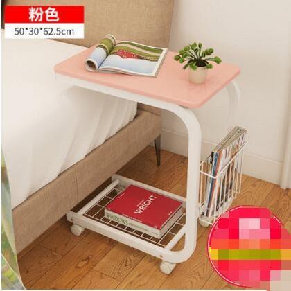 電腦桌子床上學習用家用升降可折疊移動床邊桌子簡約(主圖款)