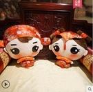 結婚壓床娃娃一對公仔送新婚慶禮物創意實用婚房禮品金童玉女擺件