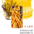 [Desire 820 軟殼] htc D820u D820t 手機殼 保護套 外殼 手工薯條