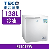 【南紡購物中心】TECO東元138公升上掀式單門冷凍櫃RL1417W