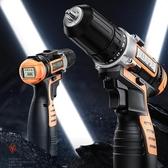 手電鑽 蝦牌12V鋰電鉆充電式手槍手鉆多功能家用電動螺絲刀工具小手電轉 暖心生活館