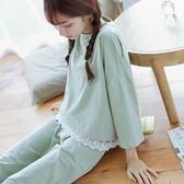 睡衣女長袖可愛甜美公主韓版清新學生薄款家居服兩件套 露露日記