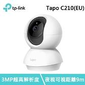 TP-LINK Tapo C210(EU) 旋轉式家庭安全防護 Wi-Fi 攝影機