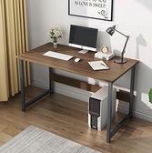 電腦桌 桌家用辦公桌子臥室小型簡約租房學生學習寫字桌簡易書桌TW【快速出貨八折鉅惠】