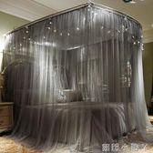 蚊帳u型伸縮蚊帳落地支架雙人家用公主風1.2m1.5米1.8m床加密加厚紋賬 NMS蘿莉小腳丫