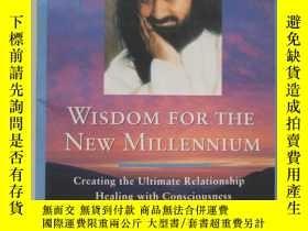 二手書博民逛書店wisdom罕見for the new milleniumY26