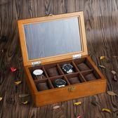 復古木質玻璃天窗手錶盒子八格裝手錶展示盒首飾手鏈盒收納盒  熊熊物語