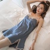 睡裙冰絲睡衣女夏季吊帶很仙的睡裙子性感可愛夏天蕾絲薄款棉綢帶胸墊【快速出貨八折下殺】