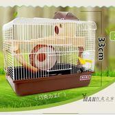 倉鼠籠子 倉鼠用品金絲熊籠子雙層三層超大別墅XW 雙12購物節