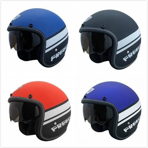 [東門城] THH T383 彩繪 復古帽 內襯可拆洗 抗UV遮陽鏡片