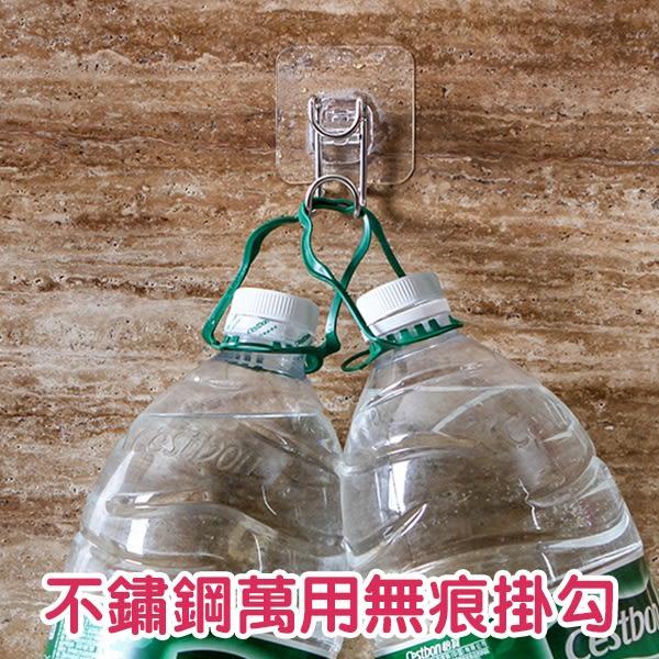 浴室用品 不鏽鋼萬用無痕掛勾 臉盆 【BCA002】收納女王