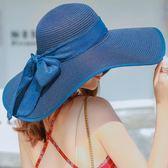 遮陽帽  女夏大檐防紫外線百搭沙灘大沿海邊可折疊  AB631【3C環球數位館】