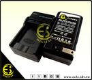 ES數位Panasonic FS1 FS2 FX01 FX3 FX07 FX8 FX9 FX10 FX12 FX50 FX100 FX150專用BCC12 S005快速充電器