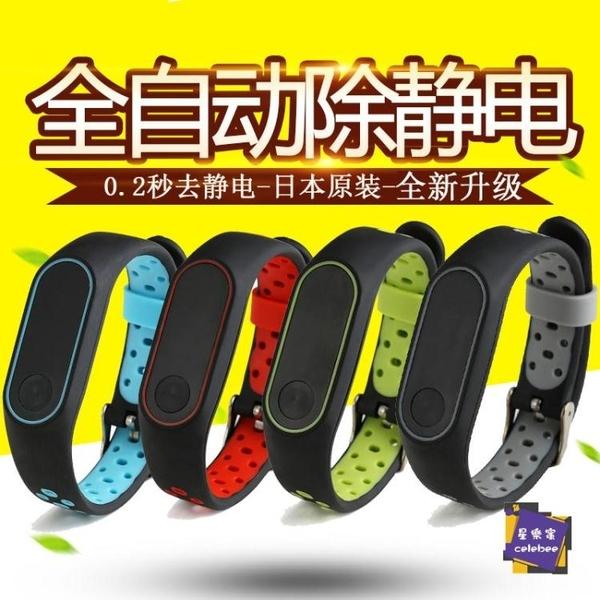 防靜電手環 日本無繩有無線防靜電手環硅膠自動去靜電環腕帶消除人體靜電男女