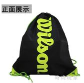 籃球 便捷球包雙肩包 防水束口抽繩籃球包籃球袋OB1534『時尚玩家』
