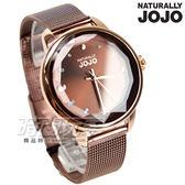 NATURALLY JOJO 晶鑽點點米蘭女錶 不銹鋼錶帶 防水手錶 學生錶 玫瑰金x咖啡 JO96912-95R