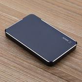 移動硬盤  移動硬盤500G移動硬盤超薄兼容  晶彩生活