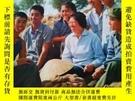 二手書博民逛書店罕見人民畫報(英文)1974年9月Y145049 出版1974