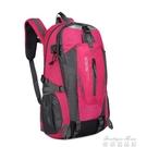 登山包 新款戶外登山包男女士大容量雙肩包歐美運動戶外旅行旅游背包 16麥琪精品屋