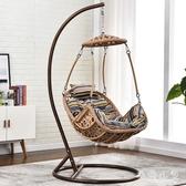 吊椅秋千吊床戶外休閒椅庭院吊籃室內家用單人臥室陽台藤椅室外『毛菇小象』