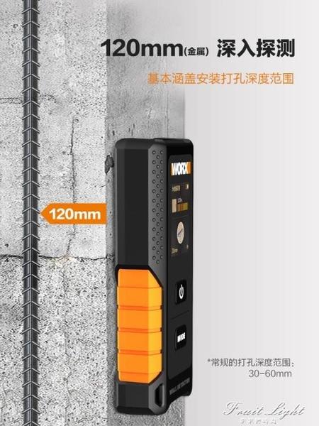 WX085牆體探測儀鋼筋管線暗線牆內透視神器金屬測量掃描 果果輕時尚