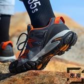 戶外登山鞋男透氣防滑輕便戶外鞋緩震耐磨情侶徒步鞋【左岸男裝】