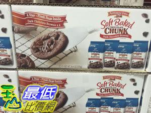[COSCO代購] PEPPERIDGE培珀莉 巧克力布朗尼軟餅乾 4包入/共976公克  C81243