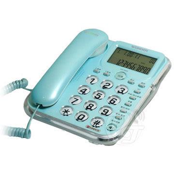 《一打就通》 旺德來電顯示有線電話 WD-9002~貼心語音報號功能~