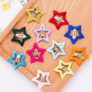 髮卡 【買一送一】一對全包布藝傷發可愛五角星星邊夾瀏海夾BB夾兒童髮鑽頭飾女童 12色