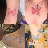 20張蝴蝶紋身貼防水女 持久手臂少女心彩色胸部半永久仿真【慢客生活】