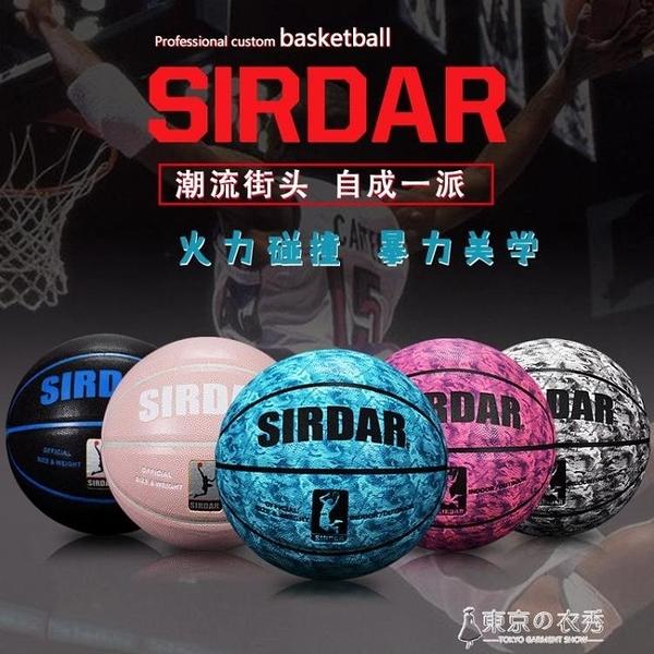 籃球籃球水泥地防滑耐磨室外街頭成人7號球男女學生7號球粉色   【快速出貨】