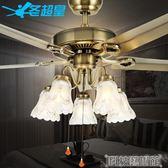 吊燈扇 木葉吊扇燈客廳歐式帶燈鐵葉電風扇燈的家用風扇吊燈 DF 科技藝術館