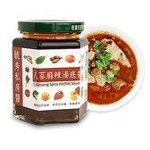 毓秀人蔘麻辣湯底醬250g
