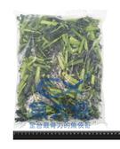 1I4B【魚大俠】AR052冷凍菠菜(1kg/包)