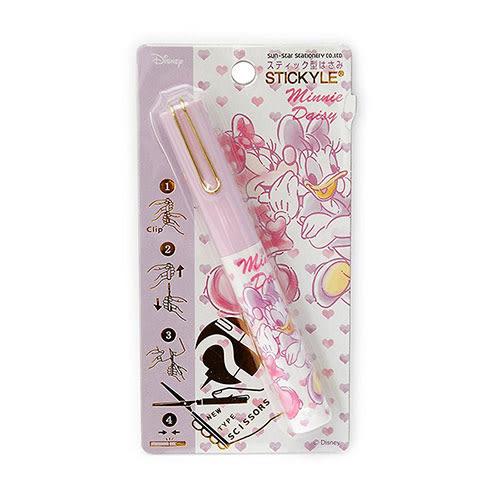 《sun-star》迪士尼 stickyle攜帶型剪刀(浪漫米妮&黛西)★funbox生活用品★_UA50133