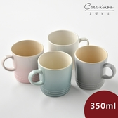 Le Creuset 悠然恬靜系列英式馬克杯 水杯 茶杯 350ml 4入【美學生活】